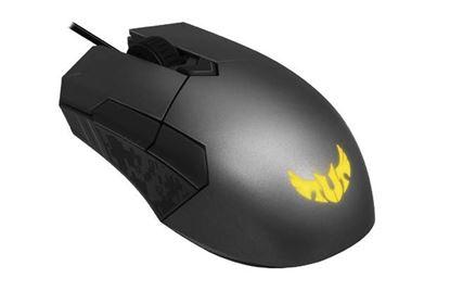 Slika TUF Gaming M5