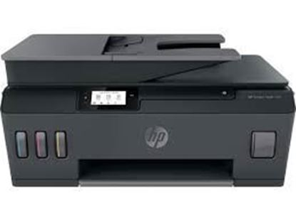 Slika PRN MFP HP Ink Tank 530 All-in-On
